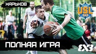 """УСЛ 3х3 """"Sport Music Fest"""". Бомжи - Ленивцы. Финал"""