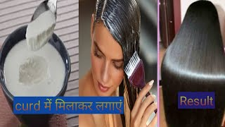 Curd hair mask miracle hair mask damaged rough hair mask how to get silky shiny smooth hair at home