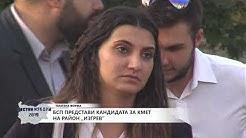 """БСП представи кандидата за кмет на район """"Изгрев"""""""