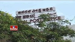 Post Office Money Order Service Slowly Comes to Close | HMTV Special Focus