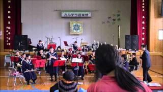 開会式~高森中学校 in 2015 カルデラ音楽祭