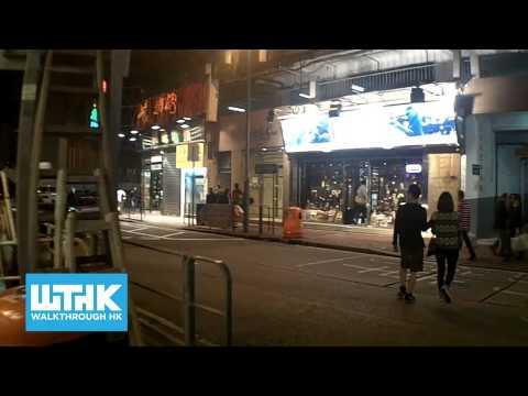 A walkthrough Kwong wah street 廣華街