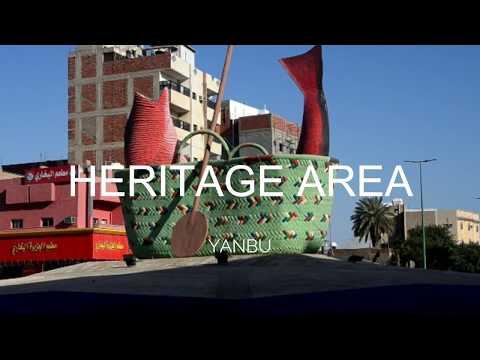 Yanbu Heritage Area - Kingdom of Saudi Arabia | Omega TV`