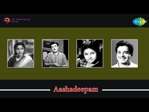 Aashadeepam | Maarivilloli song