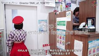 Repeat youtube video Japanese spa (sento) located in the central region of Tokyo / #2-2 GINZA-YU 銀座湯 Unexpected Tokyo