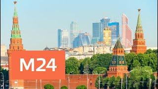 Как Москва переживает 30-градусную жару - Москва 24