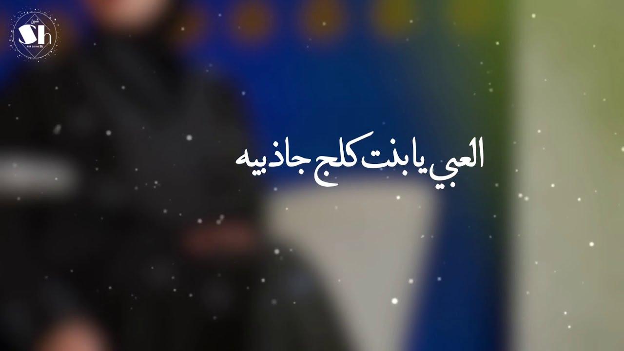 كلك جاذبيه | سعود الصليلي حصريا 2020