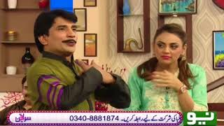 Funny Song Sakhawat Naz Stage Drama Comedian Show Sawa Teen