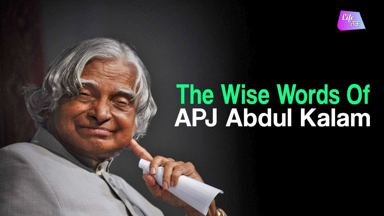 abdul kalam kalam's life portrays Abdul kalam is one of those intellectuals who have crossed the boundary of pakshi lakshmana sastry were a very close friend which has influenced kalam's life.