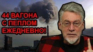 Мусор и мусора в России. Артемий Троицкий