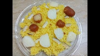 Sweet Rice Recipe|Zarda Recipe|Mithay Chawal |زردہ |How to make Zarda Rice?|Pakistani|Dessert Recipe