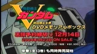 2003年~04年 / 「買ってはいけない」 / 阪口大助 中田譲治.