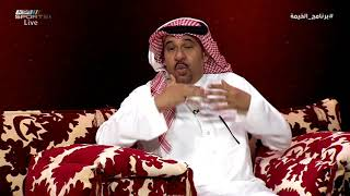 فؤاد أنور - بعض اللاعبين الأجانب يصدم من الإحتراف في السعودية ويلهامسون أحدهم #برنامج_الخيمة