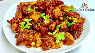 Chicken 65 Recipe-Special Chicken Fry-chicken Chilly Kerala Style-Chicken Dry Fry