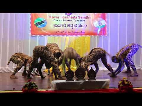 Kaveri Kannada Sangha Dar es salaam Tulu Tiger Dance   By #M A D A Crew Tz