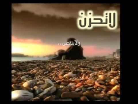 دعاء فك الكرب والهم والحزن وجلب الرزق بإذن الله تعالي 4