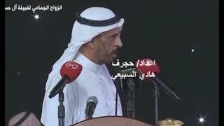 محمد السناني وراشد السحيمي ( المعنى تقديم الزواج ) وراشد يحاول الخروج من المعنى بالتمرير
