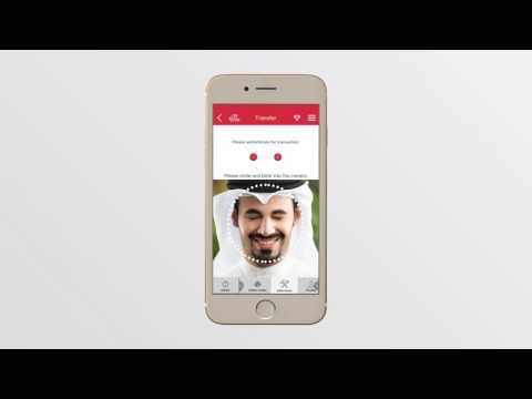 Gulf Bank New Mobile Banking App - Full Tutorial