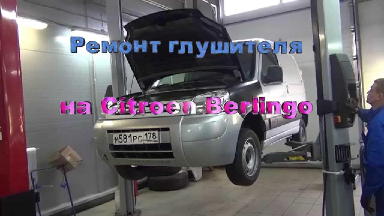 Citroën Berlingo 1.6 Diesel, 1 HAND 2010/9 - YouTube