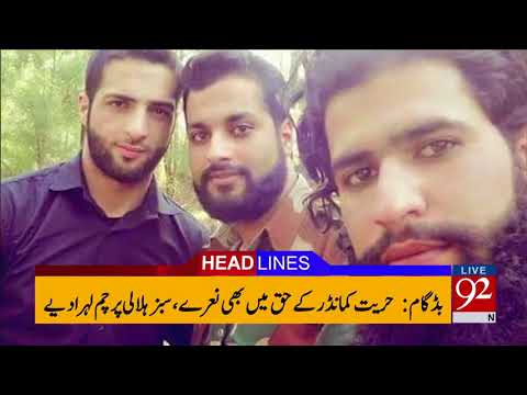 News Headlines 06:00 PM | 03 December 2017
