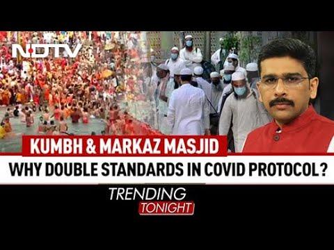 Kumbh And Markaz: Double Standards In Covid Protocols? | Trending Tonight