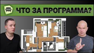 В какой программе работает Алексей Земсков?