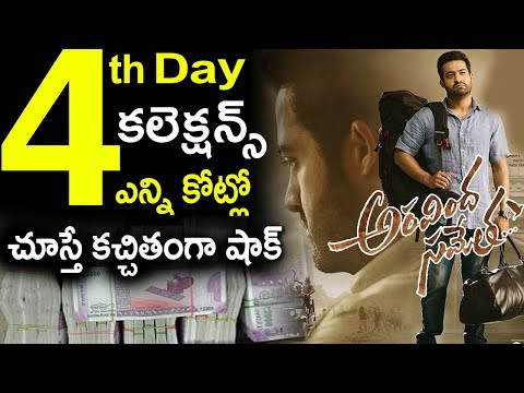 Aravinda Sametha Veera Raghava Movie 4th Day Box Office Collections | Tollywood Nagar