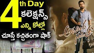 Aravinda Sametha Veera Raghava Movie 4th Day Box Office Collections | Tollywood Nagar