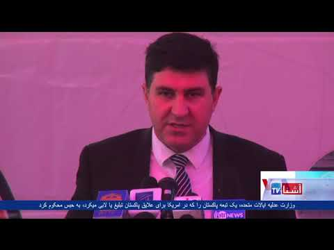 First ever family post boxes in Kabul - VOA TV Ashna