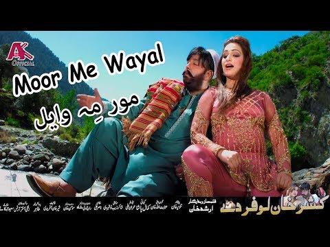 Moor Me Wayal | Song Teaser | Pashto 4K Film Kashar Khan Loaffar Da