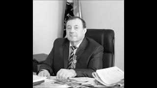 Умер глава Чернянского района Петр Гапотченко