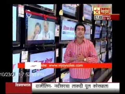 Vijay Sales Lcd Tvs Youtube