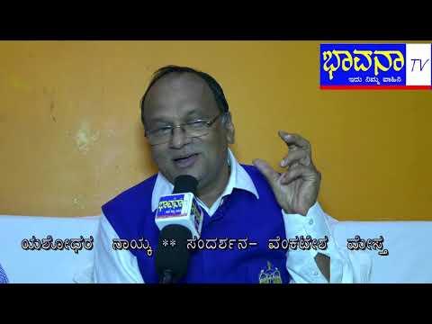 YASODHAR NAIK MYSORE INTERIEW/   Yasodhar Naik  life histroy