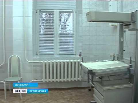 В Оренбурге после ремонта открыли роддом на 8 Марта