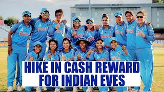 ICC Women World Cup : Indian women's team may get more than Rs 50 lakh prize | Oneindia News