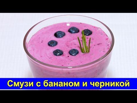 Простые рецепты блендере фото