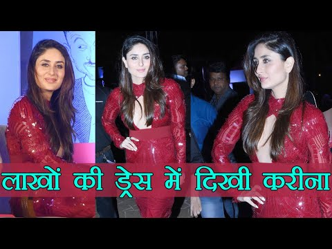 Kareena Kapoor Khan's EXPENSIVE Dress at Soha Ali Khan's Book Launch; Find out here | FilmiBeat thumbnail