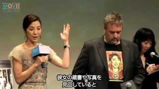 ミシェル・ヨー、アウンサンスーチーに会った! 至福のひとときと語る スーチー 検索動画 29