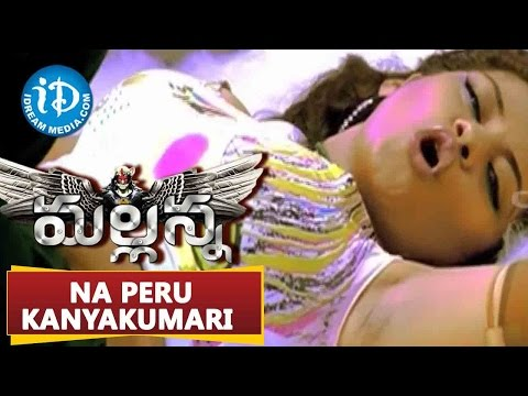 Mallanna - Naa Peru Meenakumari video song - Vikram || Shriya || Devi Sri Prasad