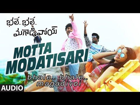 Bhale Bhale Magadivoy Songs | Motta Modatisari Full Song | Nani, Lavanya Tripathi | Gopi Sunder