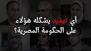 بعد منع مالك عدلي.. فيديو وتقرير لـ هيومان رايتس والعفو يرصد منع مصر لعشرات الحقوقيين والنشطاء من السفر: #متوقفنيش