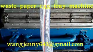 paper pulp forming machine egg tray-0086-15153504975