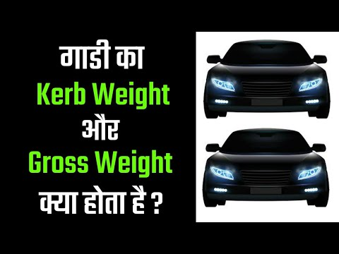 What Are Kerb Weight & Gross Weight Of Vehicles ?