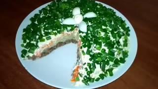 """Салат """"Зелёная поляна"""" со шпротами. Идеально для праздничного стола"""