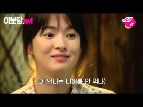 Best Korean Drama Ost Award