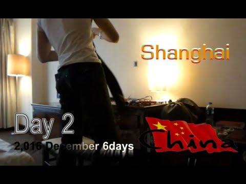 China・中国旅行、上海!D2.名古屋ホスト社長