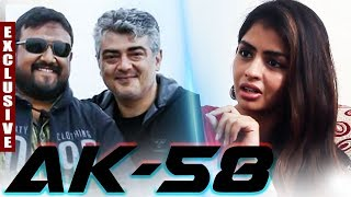 BREAKING: Ajith58 to be Directed by Siva Again! | Producer Aishwarya
