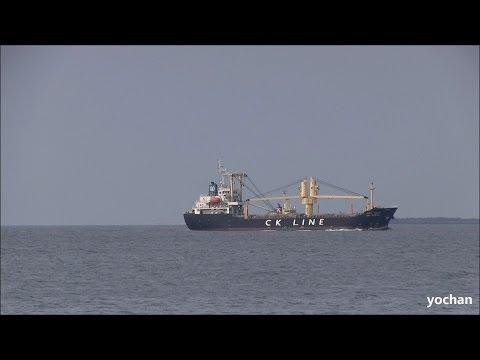 General Cargo Ship: SKY AURORA (Owner: CK LINE, IMO: 9550175) Underway