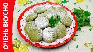 Готовим мятное печенье. Очень вкусно!