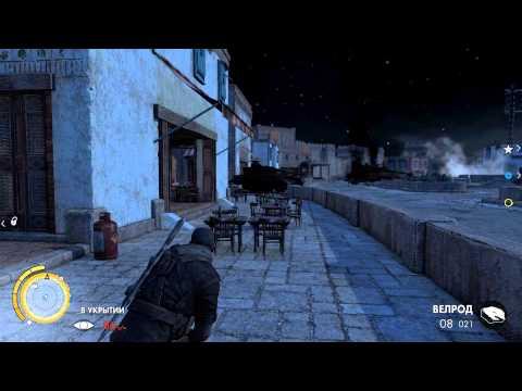 "Sniper Elite 3 - ачивка""прикончите их"" achievement""bring it down"" |"